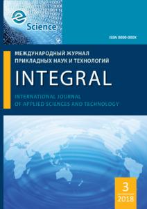 NTEGRAL_cover-2