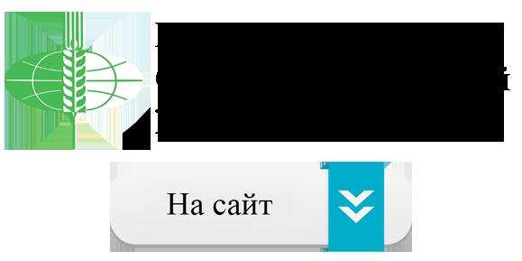 МСХЖ (2)